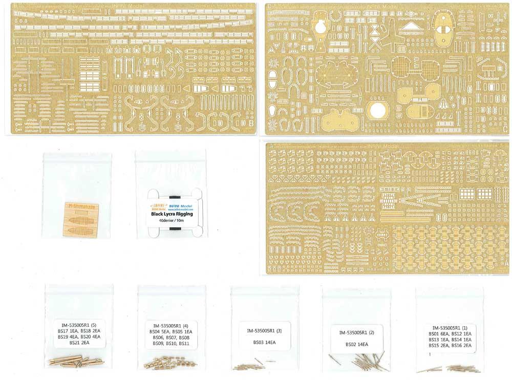 IM53505 1/350 日本海軍 駆逐艦 島風 最終時(H社)用 ディテールアップパーツセット