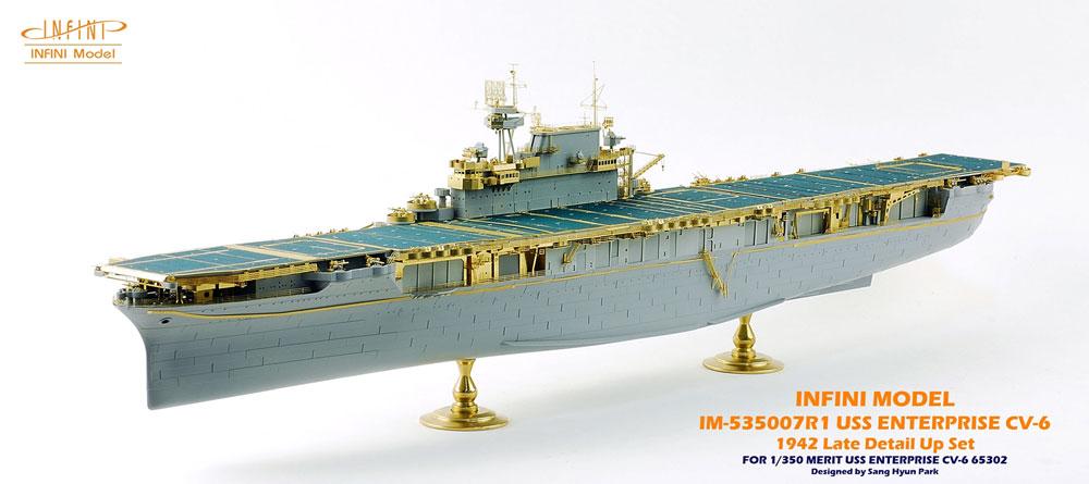IM53507 1/350 アメリカ海軍 空母 CV-6 エンタープライズ 1942(ME社)用 ディテールアップパーツセット
