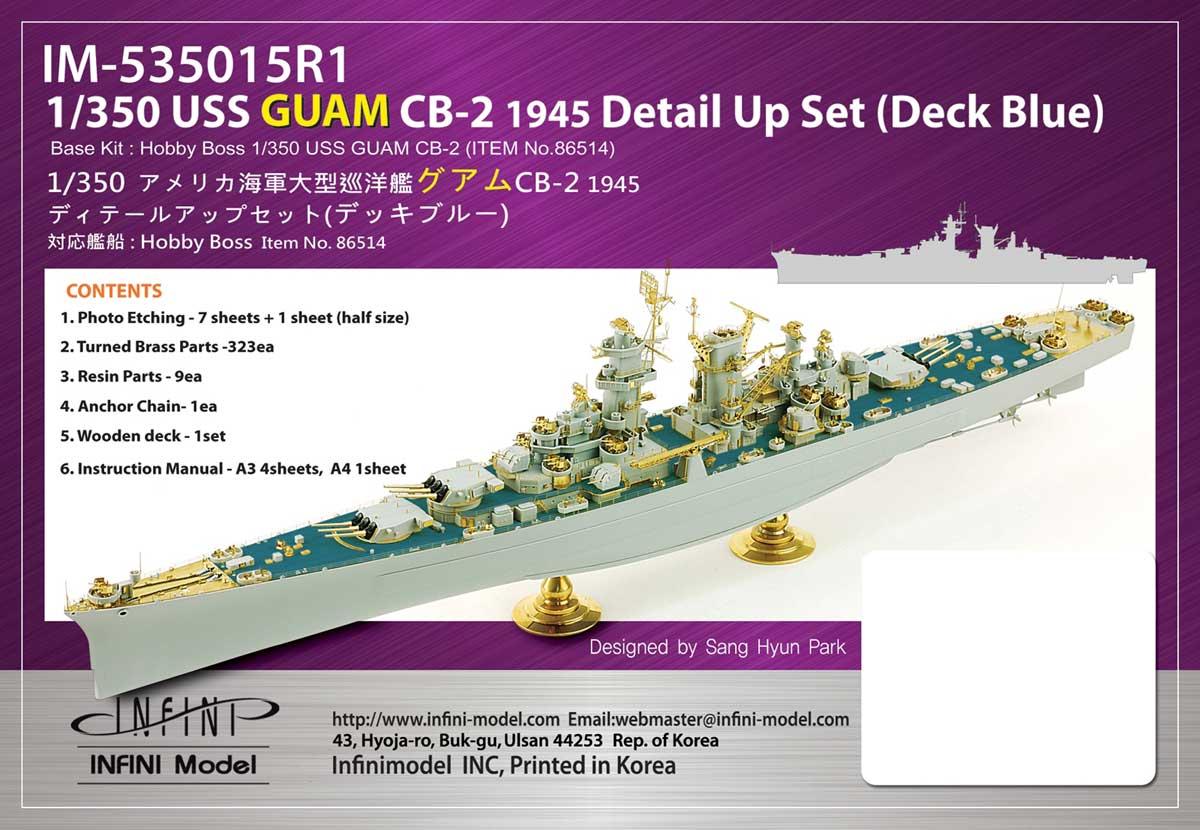 本体価格:33,000円 JAN:4986470062549