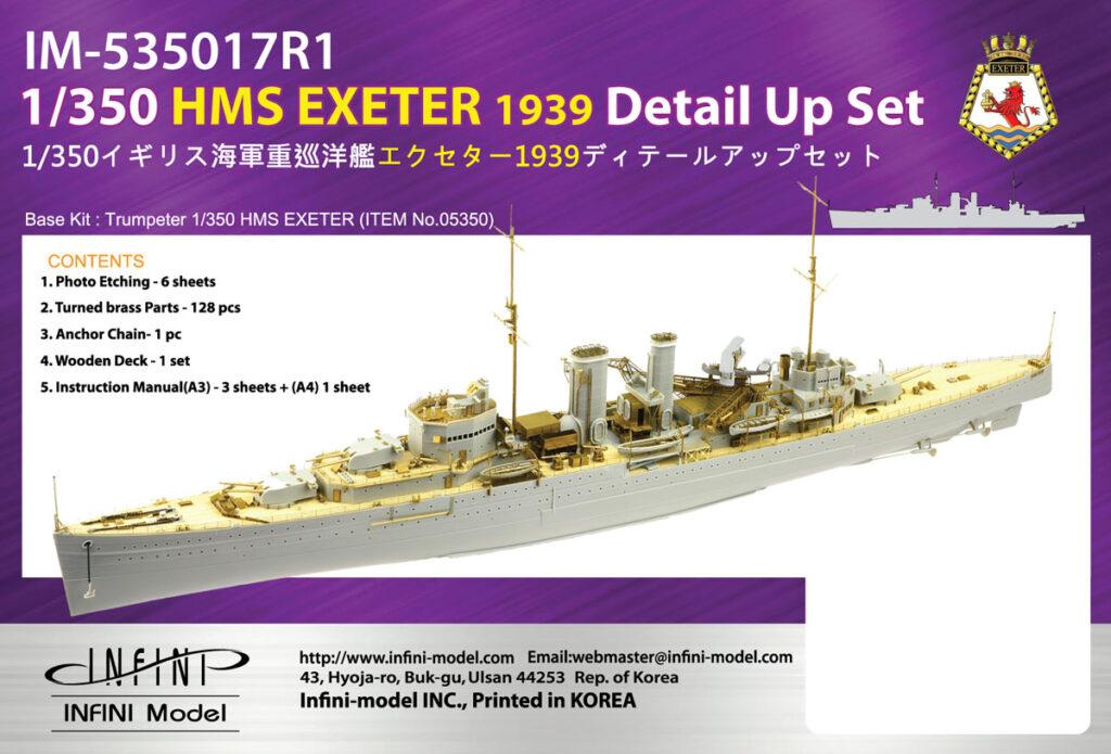 IM53517 1/350 イギリス海軍 重巡洋艦 HMS エクセター1939(TR社)用 ディテールアップパーツセット