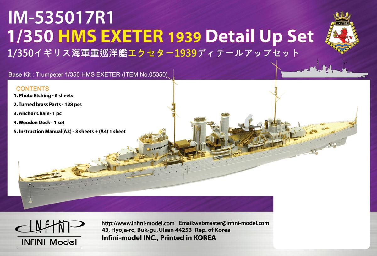 本体価格:27,000円 JANコード:4986470065373