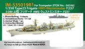 本体価格:13,500円 JANコード:4986470066318