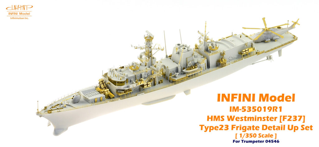 IM53519 イギリス海軍 23型フリゲート HMS ウェストミンスター F237(TR社)用 ディテールアップパーツセット