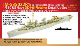 IM53522 1/350 アメリカ海軍 駆逐艦 DD-445 フレッチャー(T社)用 ディテールアップパーツセット