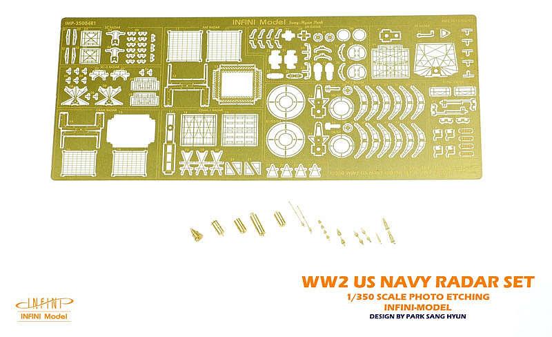 IMP3504 1/350 WWII アメリカ海軍 レーダー