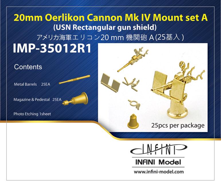 IMP3512 1/350 アメリカ海軍 エリコン20mm機関砲A(25基入り)