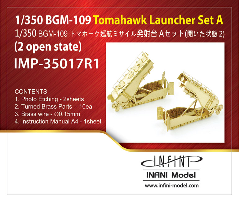 IMP3517 1/350 アメリカ海軍 トマホークミサイルセットA(開状態2基入り)