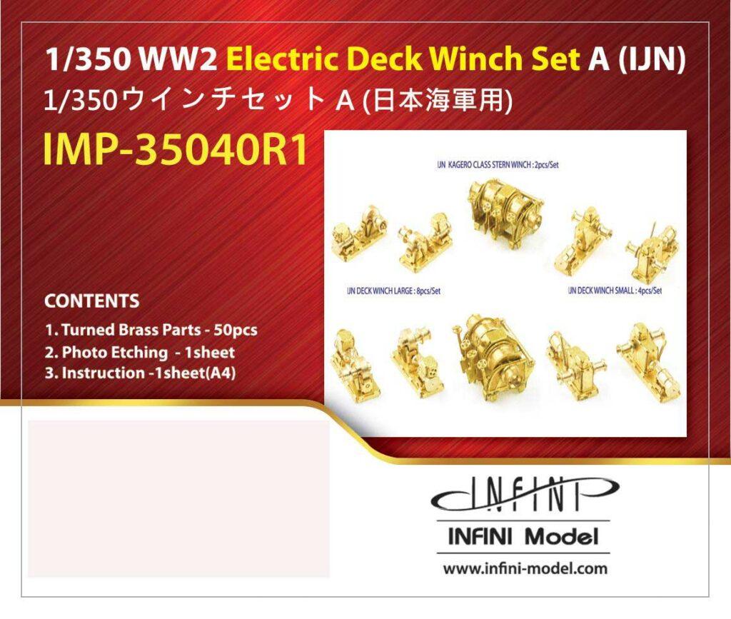 IMP3540 1/350 ウィンチセットA(日本海軍用)
