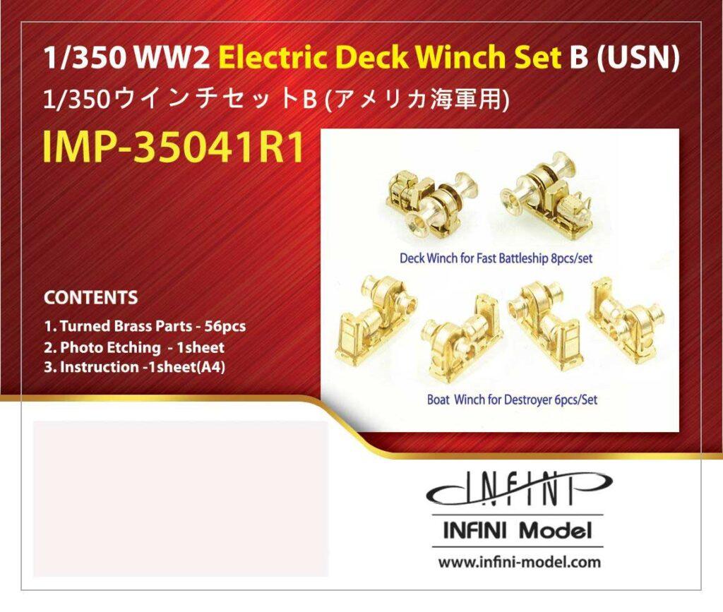 IMP3541 1/350 ウィンチセットB(アメリカ海軍用)