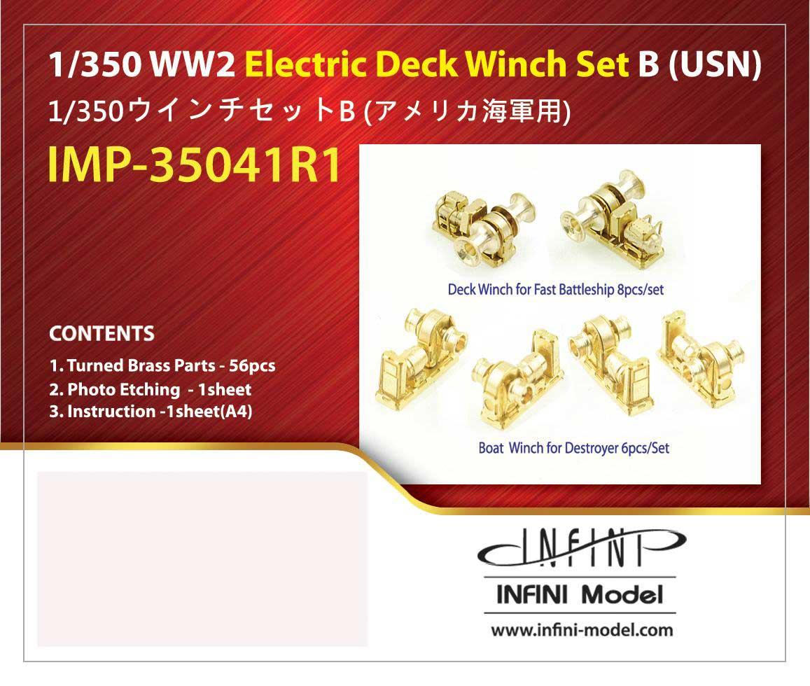本体価格:2,800円 JAN:4986470064628