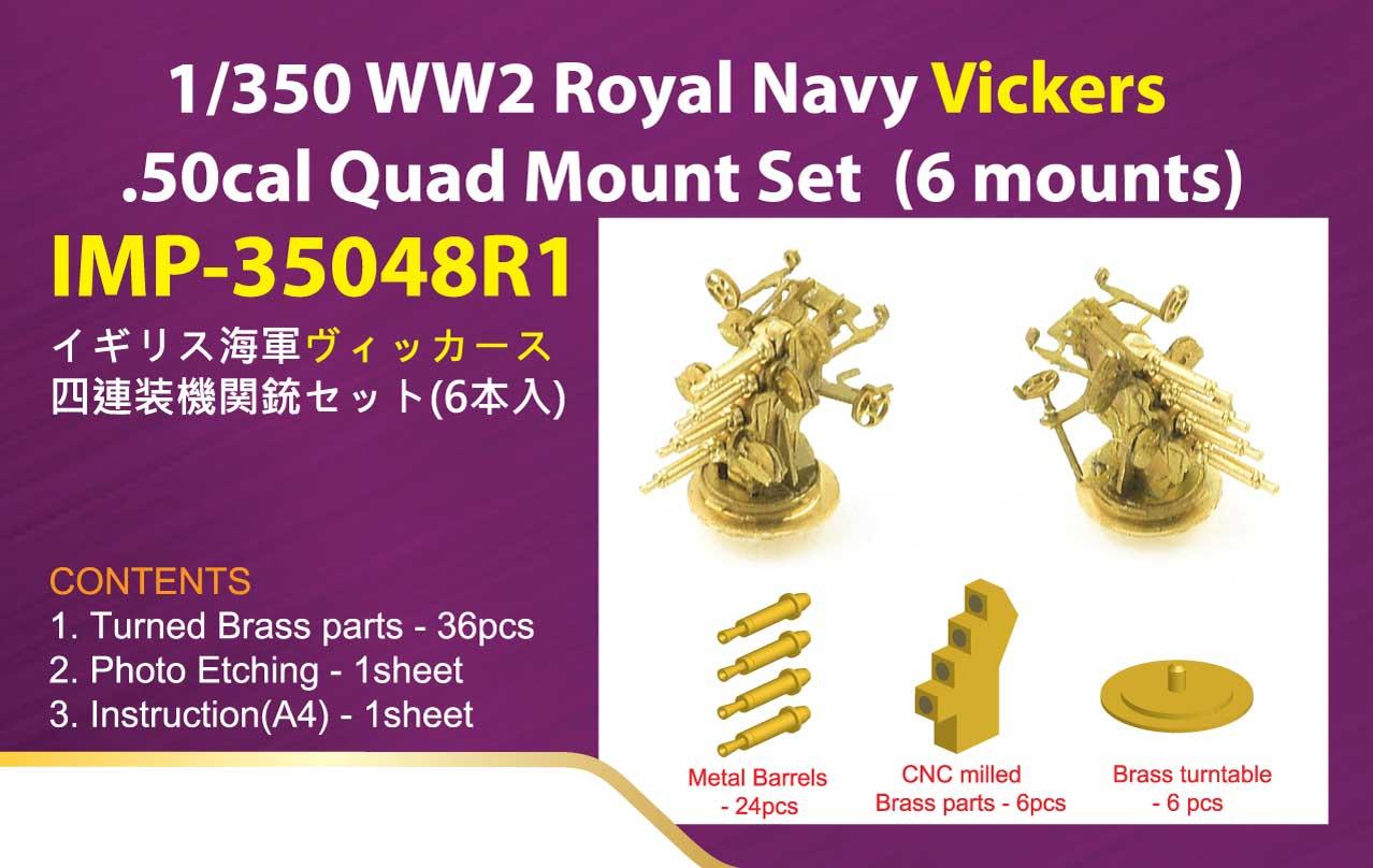 本体価格:3,000円 JANコード:4986470065380