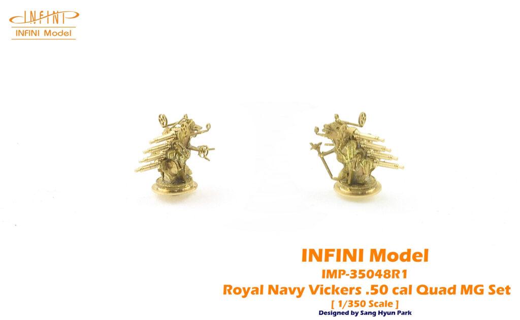 IMP3548 1/350 イギリス海軍 12.7mm4連装機銃(6基入り)