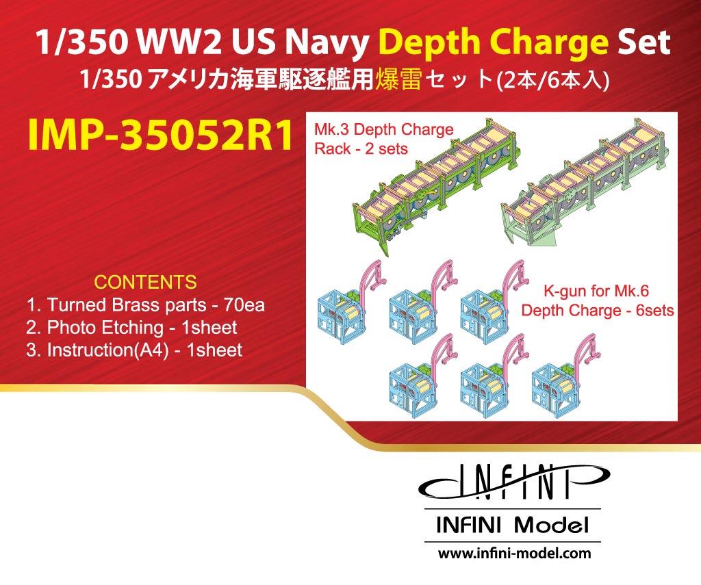 IMP3552 1/350 アメリカ海軍 駆逐艦用 爆雷セット