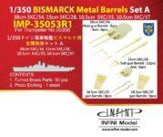 IMP3553 1/350 ドイツ海軍 戦艦 ビスマルク用砲身セットA(主砲、副砲)