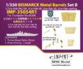 IMP3554 1/350 ドイツ海軍 戦艦 ビスマルク用砲身セットB(3.7cm,2cm)