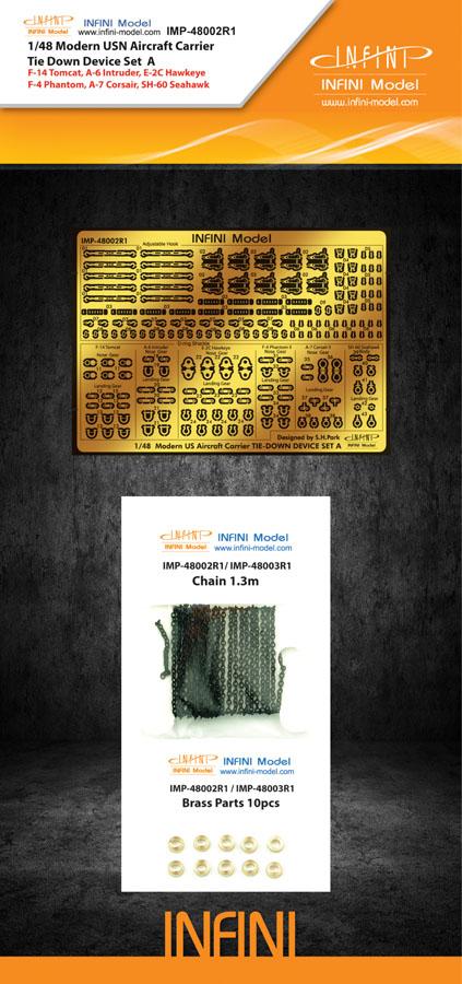 IMP4802 1/48 現用 アメリカ海軍 空母タイダウン用デバイスセット A