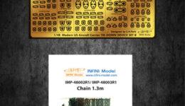 IMP4803 1/48 現用 アメリカ海軍 空母タイダウン用デバイスセット B
