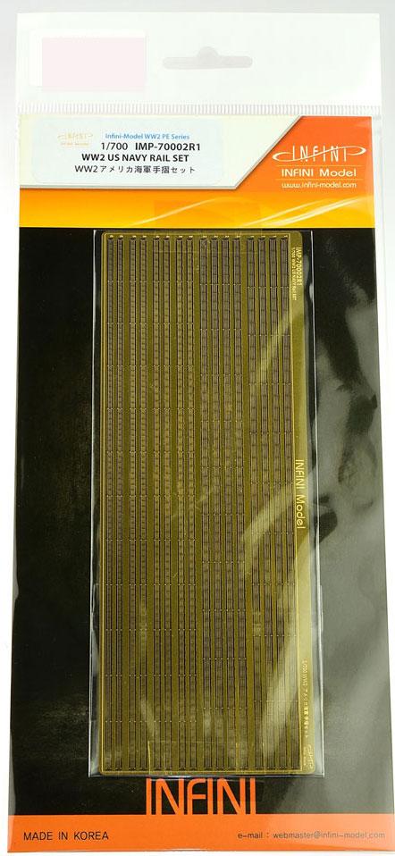 IMP70002 1/700 WWII アメリカ海軍手すりセット