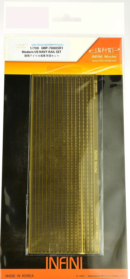 IMP70005 1/700 現用 アメリカ海軍手すりセット