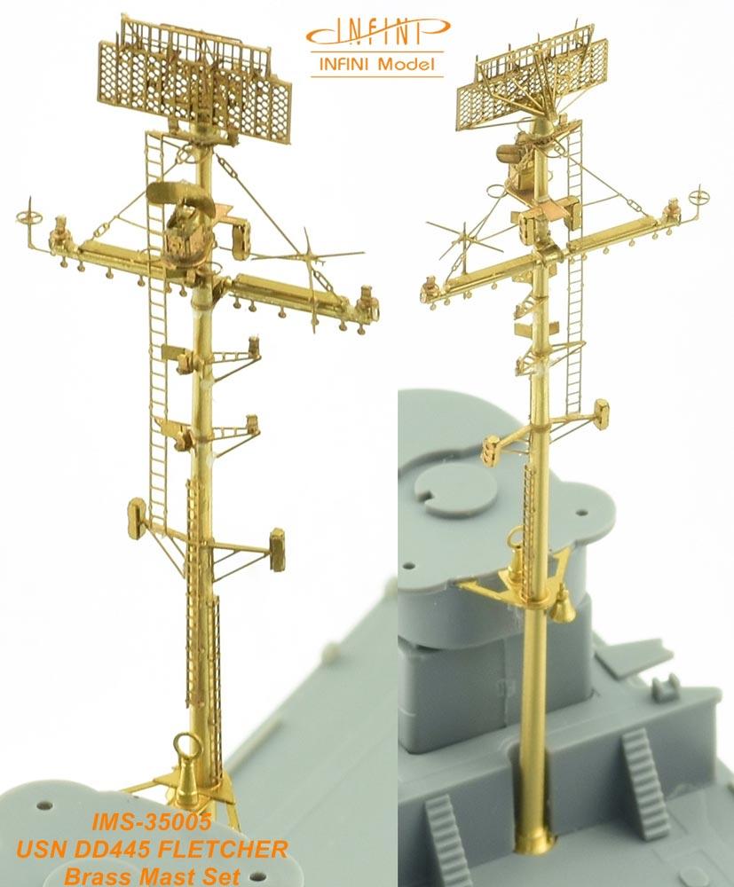 IMS3505 1/350 アメリカ海軍 駆逐艦 DD-445 フレッチャー(T社)用 マストセット