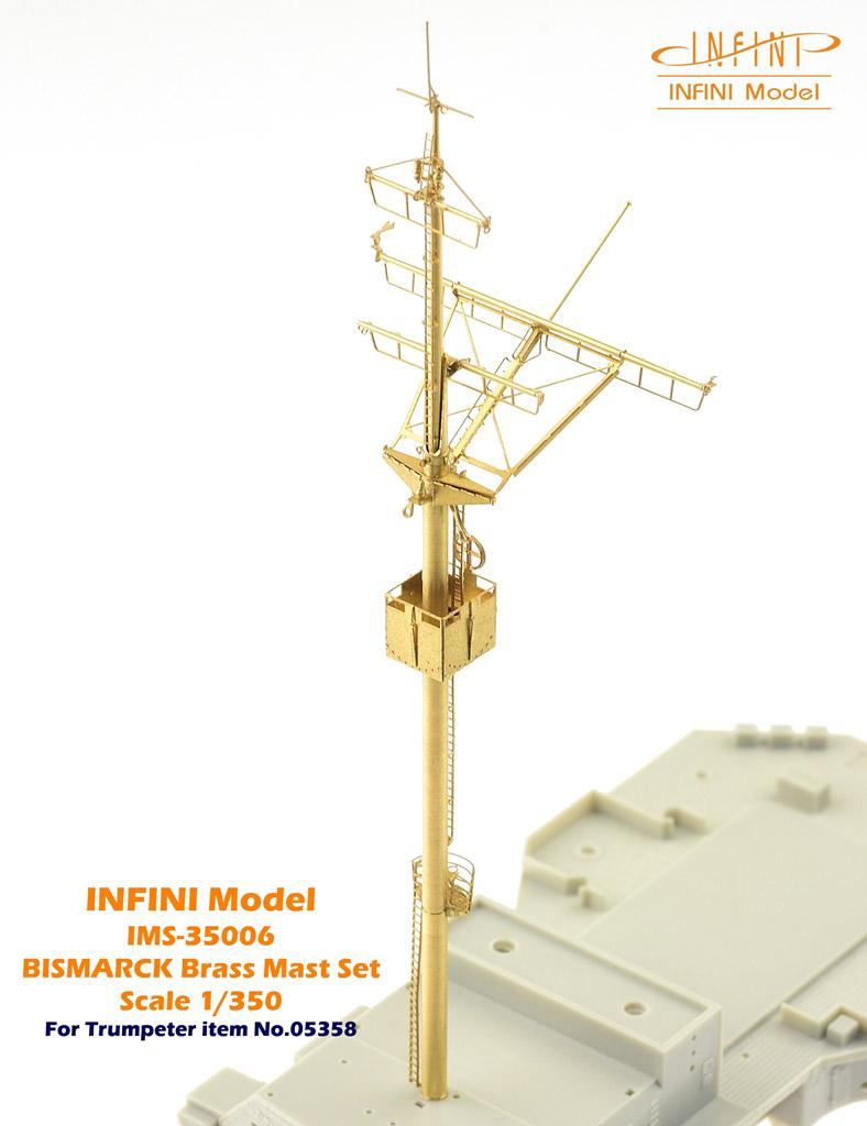 IMS3506 1/350 ドイツ海軍 戦艦 ビスマルク(TR社)用 マストセット