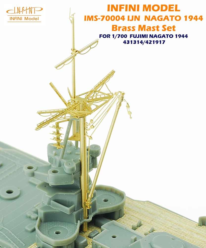 IMS7004 1/700 日本海軍 戦艦 長門 1944(F社431314/421971)用 マストセット