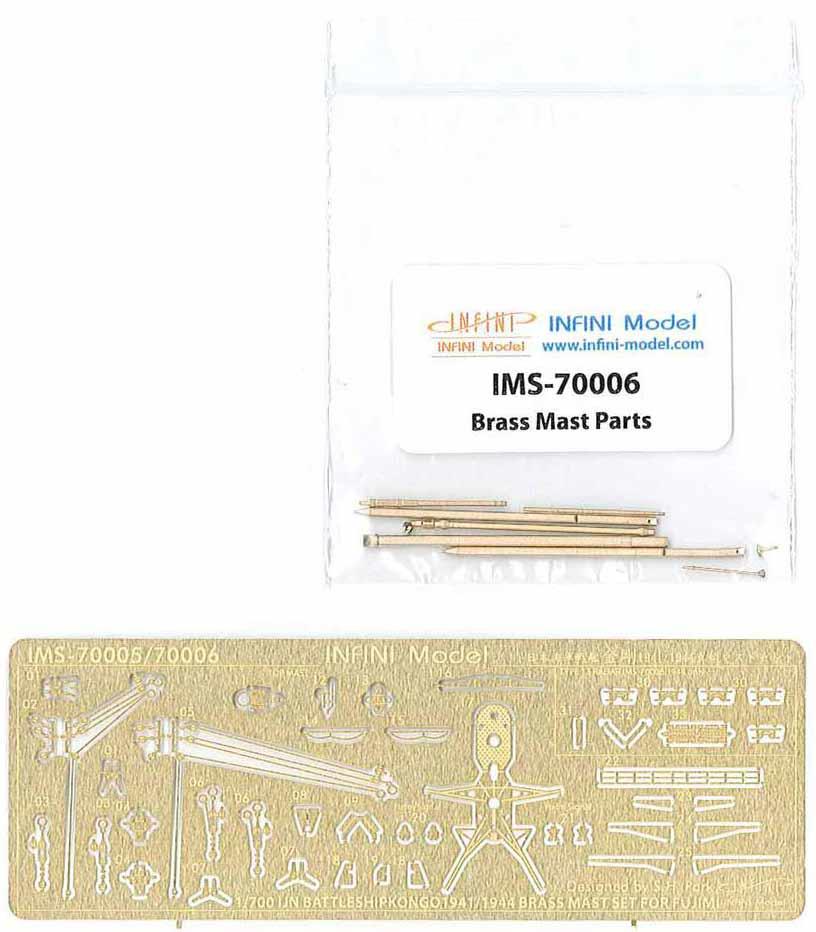 IMS7006 1/700 日本海軍 戦艦 金剛 1944(F社420172/420189)用 マストセット