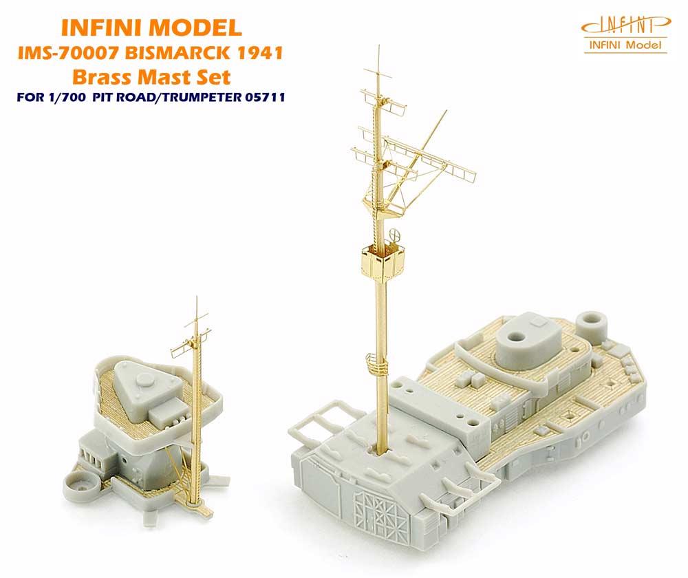 IMS7007 1/700 ドイツ海軍 戦艦 ビスマルク 1941(ピットロード)用 ディテールアップパーツセット