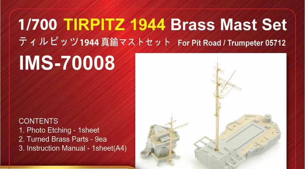 IMS7008 1/700 ドイツ海軍 戦艦 ティルピッツ 1944(ピットロード)用 マストセット