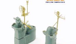 IMS7009 1/700 アメリカ海軍 戦艦 ミズーリ(T社31613)用 マストセット