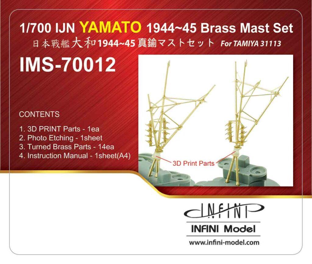 IMS7012 1/700 日本海軍 戦艦 大和(T社31113)用 マストセット