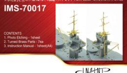 IMS7017 1/700 日本海軍 戦艦 扶桑 昭和13年/16年/19年(F社)用 マストセット