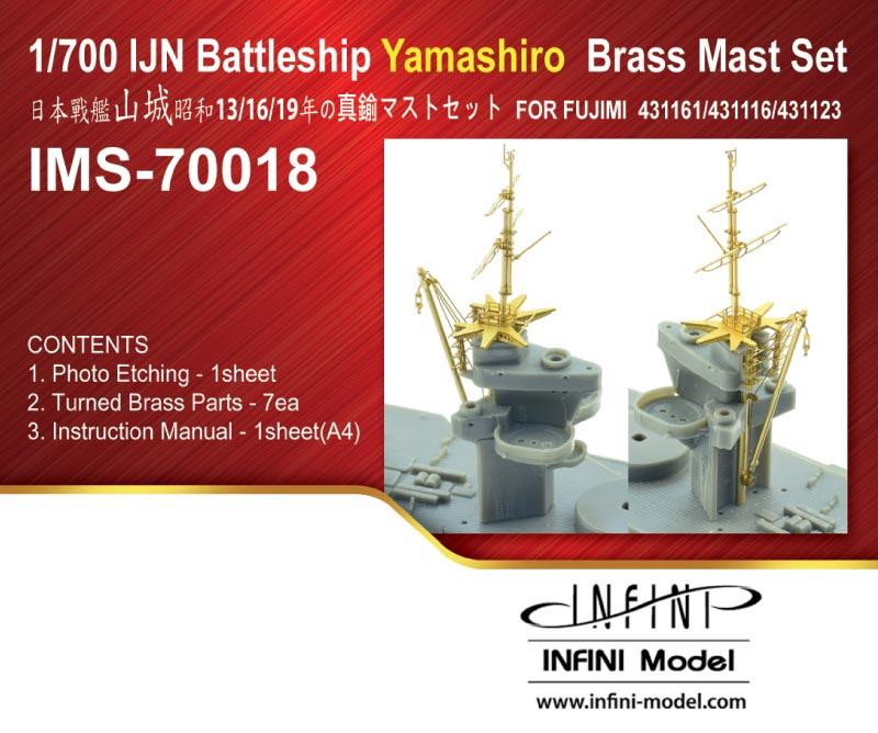 本体価格:1,900円 JANコード:4986470062365