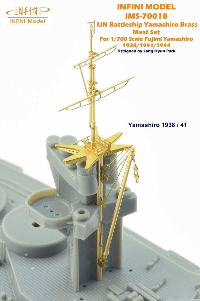 IMS7018 1/700 日本海軍 戦艦 山城 昭和13年/16年/19年(F社)用 マストセット