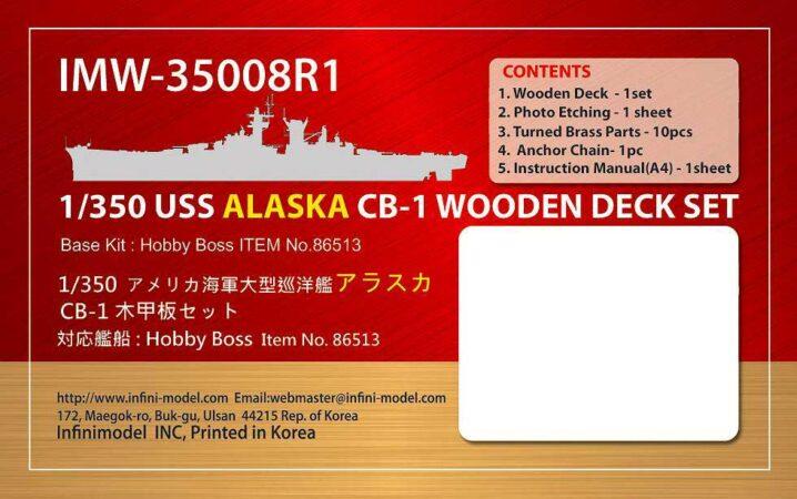 IMW3508 1/350 アメリカ海軍 大型巡洋艦 アラスカ CB-1(HB社)用 木製甲板