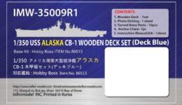 IMW3509 1/350 アメリカ海軍 大型巡洋艦 アラスカ CB-1(HB社)用 木製甲板 デッキブルー色