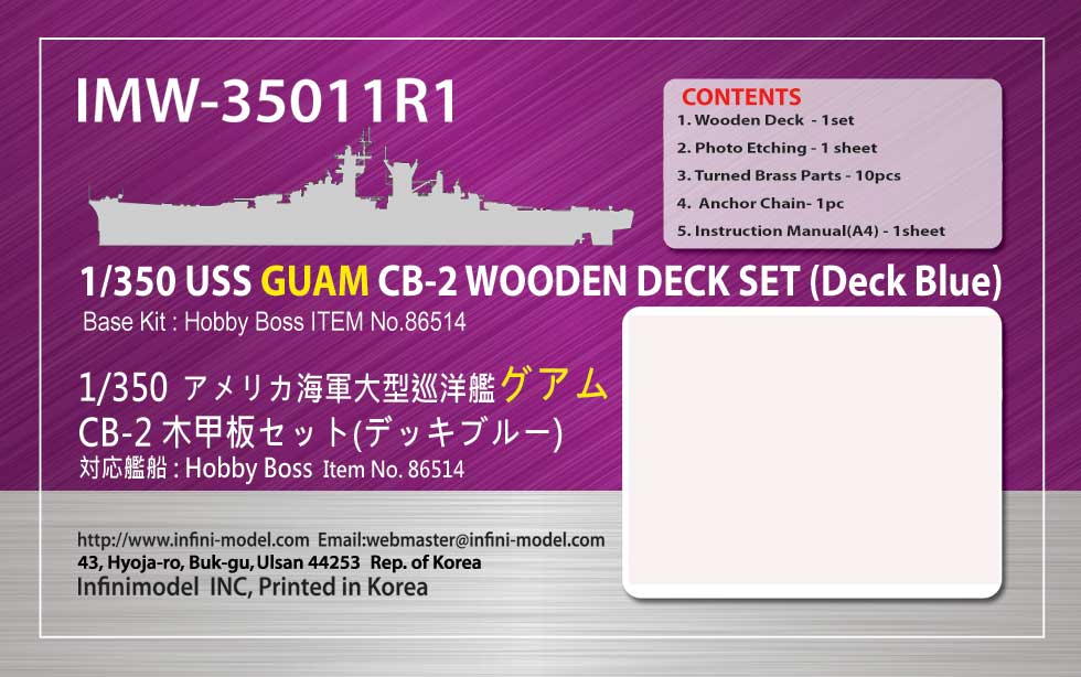 本体価格:6,800円 JAN:4986470062556