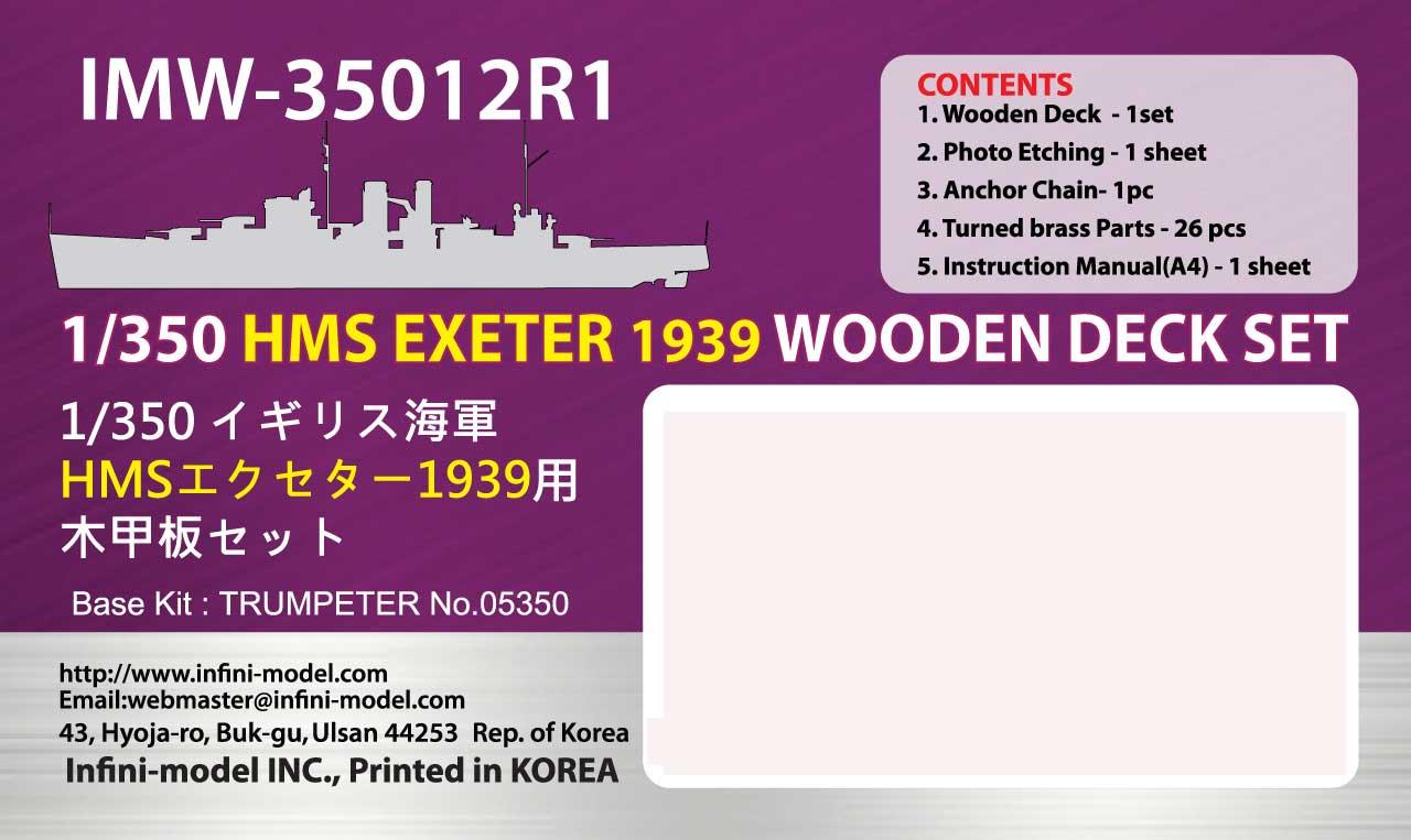 本体価格:5,800円 JANコード:4986470065410