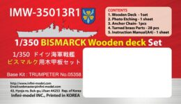 IMW3513 1/350 ドイツ海軍 戦艦 ビスマルク(TR社)用 木製甲板セット