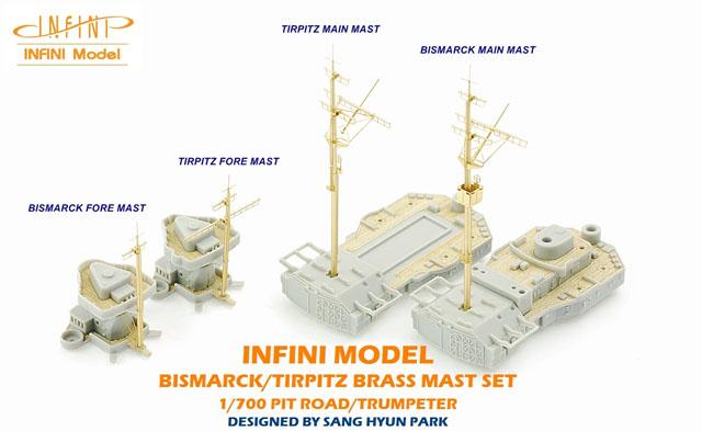 IMW7001 1/700 ドイツ海軍 戦艦 ビスマルク(ピットロード)用 木製甲板