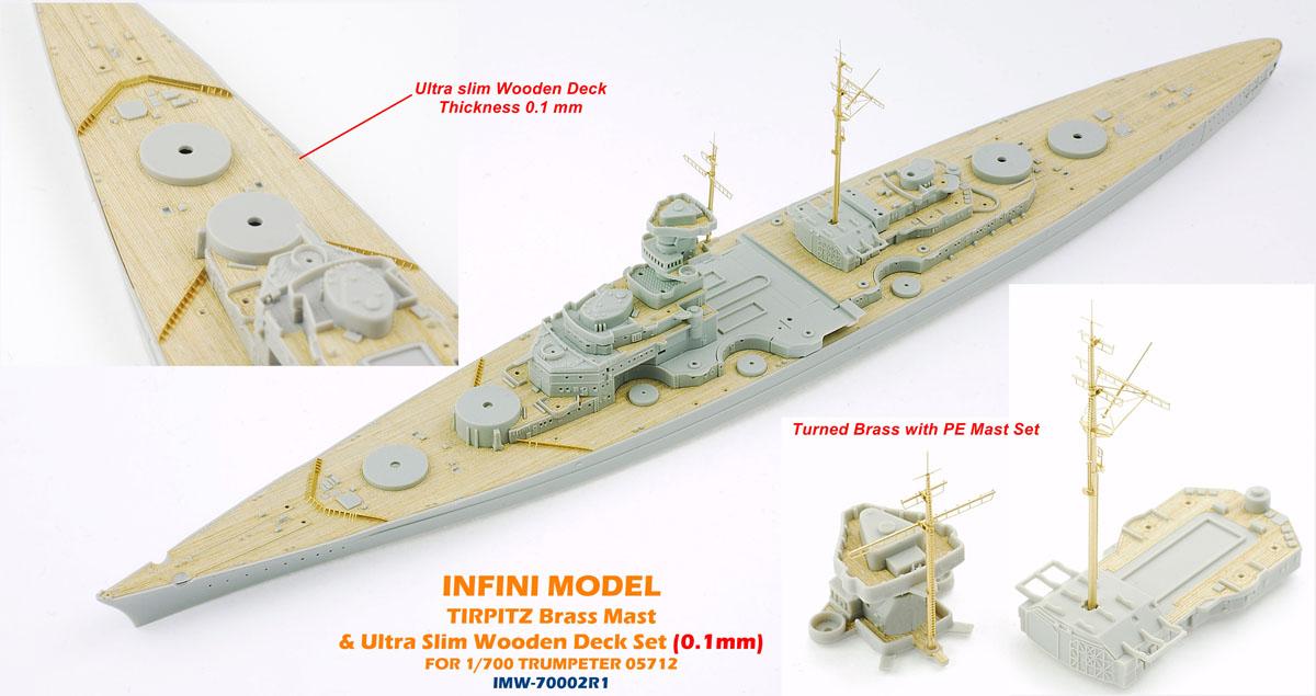 IMW7002 1/700 ドイツ海軍 戦艦 ティルピッツ(ピットロード)用 木製甲板