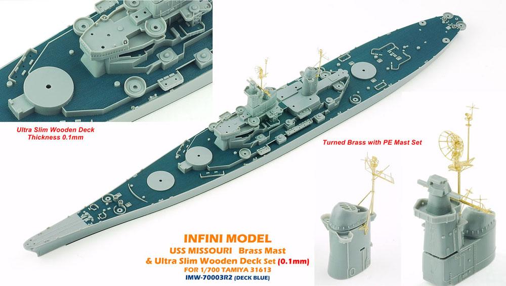 IMW7003B 1/700 アメリカ海軍 戦艦 ミズーリ(T社)用 木製甲板 デッキブルー色