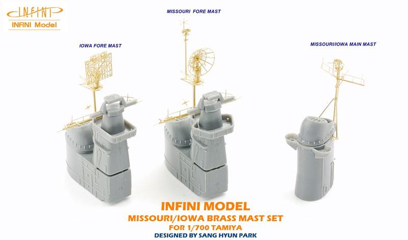 IMW7004 1/700 アメリカ海軍 戦艦 アイオワ(T社)用 木製甲板