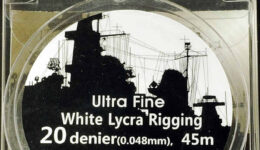 IR0202 ウルトラファインリギング(直径0.048mm×45m 白色 1/700用)