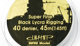 IR0401 スーパーファインリギング(直径0.068mm 黒色)