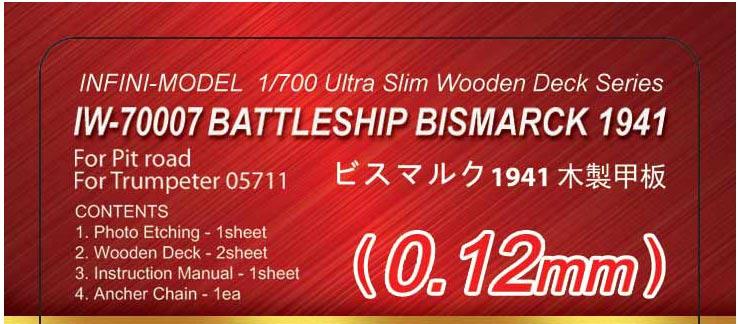 IW7007 1/700 ドイツ海軍 戦艦 ビスマルク 1941(ピットロード)用 木製甲板 エッチングパーツ、アンカーチェーン付き