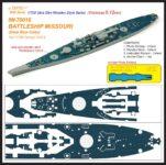 IW7010 1/700 アメリカ海軍 戦艦 ミズーリ(T社31613)用 木製甲板 デッキブルー色 エッチングパーツ、アンカーチェーン付き