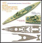 IW7015 1/700 日本海軍 戦艦 長門 1941(F社421483/421513)用 木製甲板