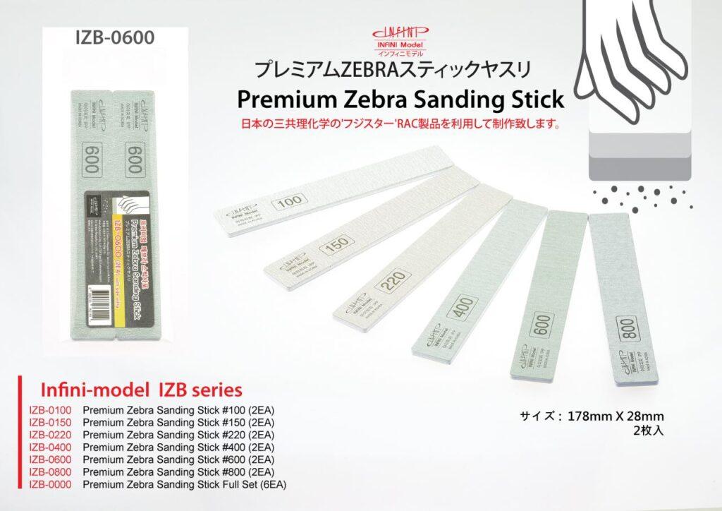 IZB0600 プレミアムZEBRAスティックやすり600番