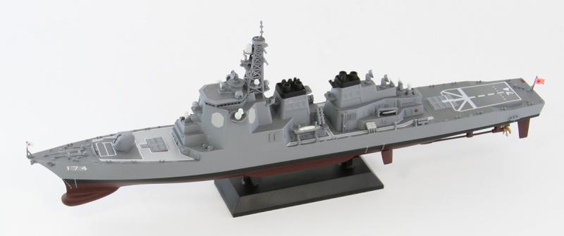 J63 1/700 海上自衛隊 護衛艦 DDG-174 きりしま
